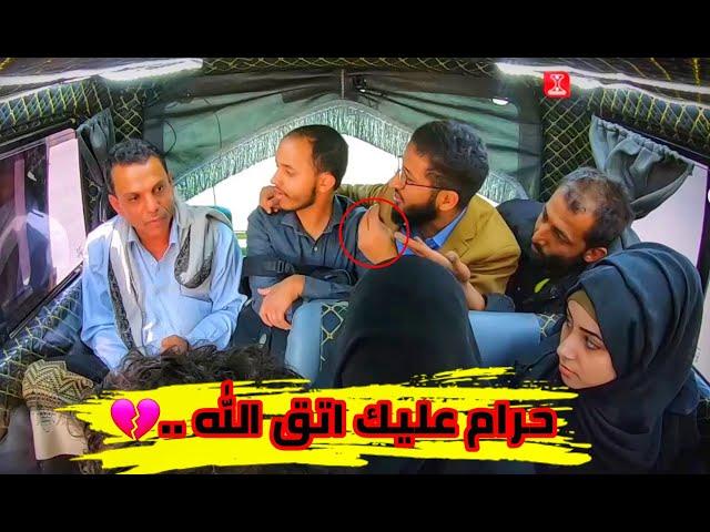 باص الشعب3 | أخذ ورثها ورماها في الشارع هي وأولادها ... | الحلقة 15 | قناة الهوية