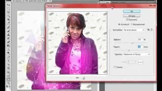 Видео урок №14 Photoshop. Редактируем фото для соц сетей