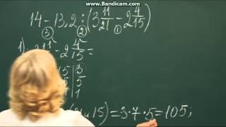 Алгебра 7 Класс. Тема-Числовые выражения .