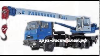 Аренда строительной техники в Москве.(, 2014-07-27T12:38:52.000Z)