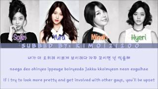 Girls' Day - Look At Me [Hangul/Romanization/English] Color & Picture Coded HD