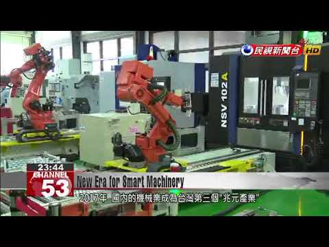 President Tsai cuts ribbon on smart machinery base in Taichung