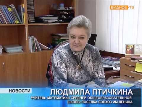 Педагоги школы Совхоза им  Ленина