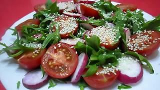 Витаминный салат из Рукколы | Легкий салат на скорую руку