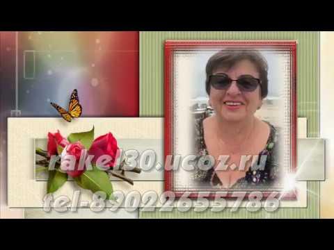 Видео поздравление на юбилей маме 65 лет, марта старые