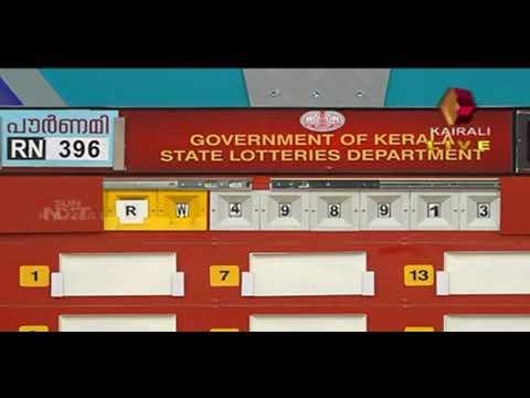 16/06/2019 Kerala Lottery Result