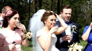 Свадьба Насти и Димы с классными костюмированными конкурсами