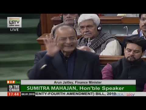 Shri Arun Jaitley's intervention on The Constitution (124th Amendment) Bill, 2019 in Lok Sabha