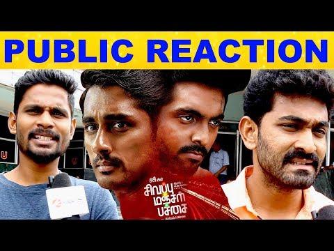 Climax தான் கொஞ்சம்... Sivappu Manjal Pachai Movie Public Review | Siddharth | G. V. Prakash | HD