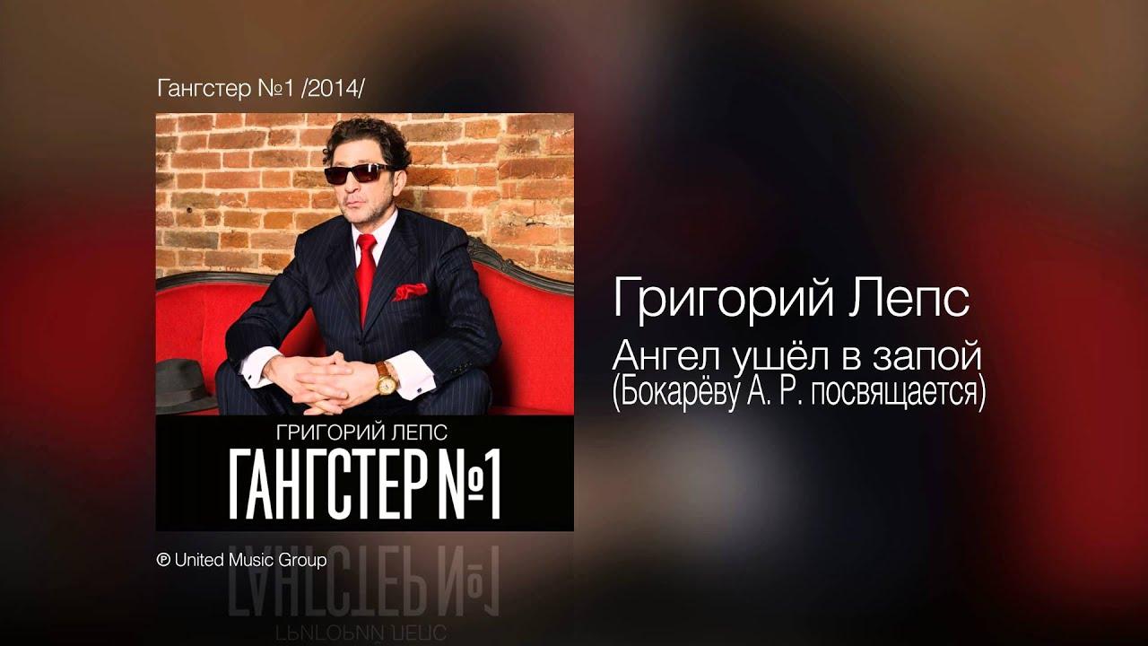 Послушать запой лечение наркомании в ульяновске
