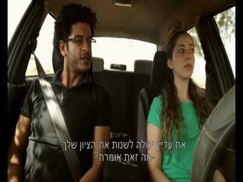 סקס ישראלי אמא זיון ביתי