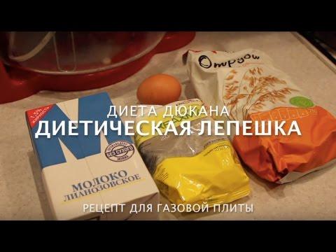 Блюда из овсянки - рецепты с фото на  (379