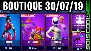 BOUTIQUE FORTNITE 30 JULY 2019, NEW SKINS, ITEM SHOP JULY 30, 2019