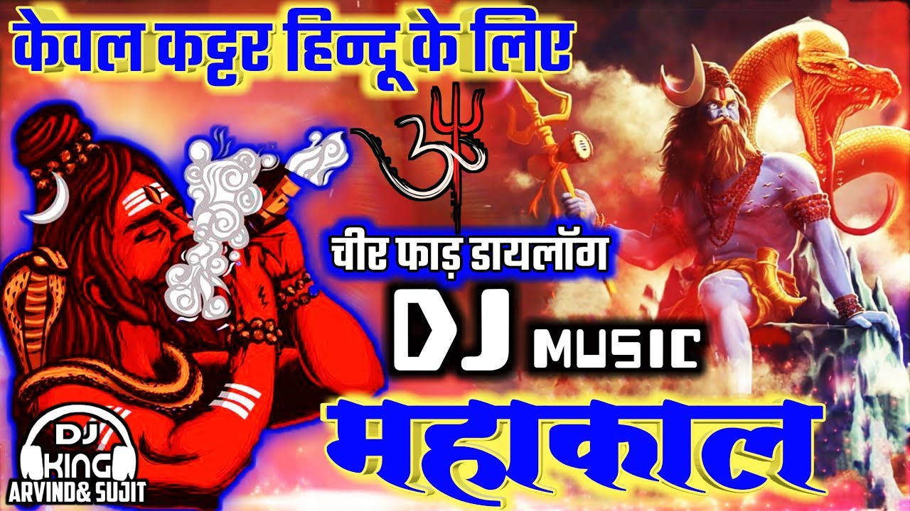 Dj compitition mix rajkumar dialogue (hard mix) dj sumit