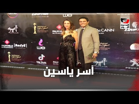آسر ياسين مع زوجته على الريد كاربت في مهرجان القاهرة السينمائي  - 21:59-2019 / 11 / 20
