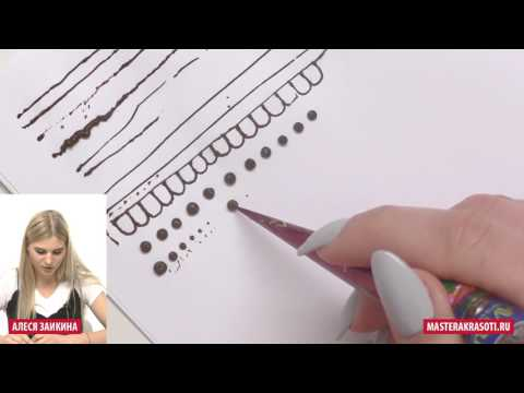 Мехенди видео уроки для начинающих как сделать