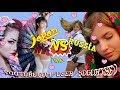 Dance Battle Japanese girls VS Russian girls / Танцевальный Батл Япония VS Россиия