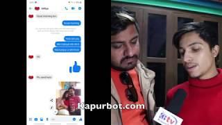 सिमरन हिडेपछि आयाे भारतबाट यस्ताे म्यासेज, अहिलेसम्म कै ठुलाे प्रमाण│Kapurbot TV