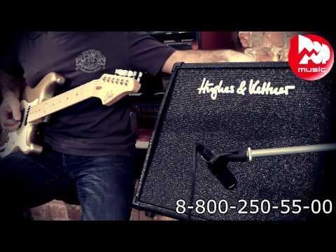 Гитарный комбо HUGHES & KETTNER EDITION BLUE 60 DFX