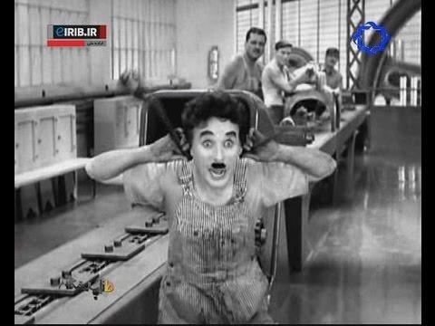 چارلی چاپلین / Charlie Chaplin