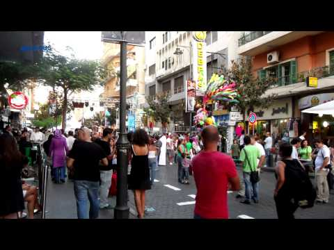 MESBC 2013 Episode II: Hamra Street