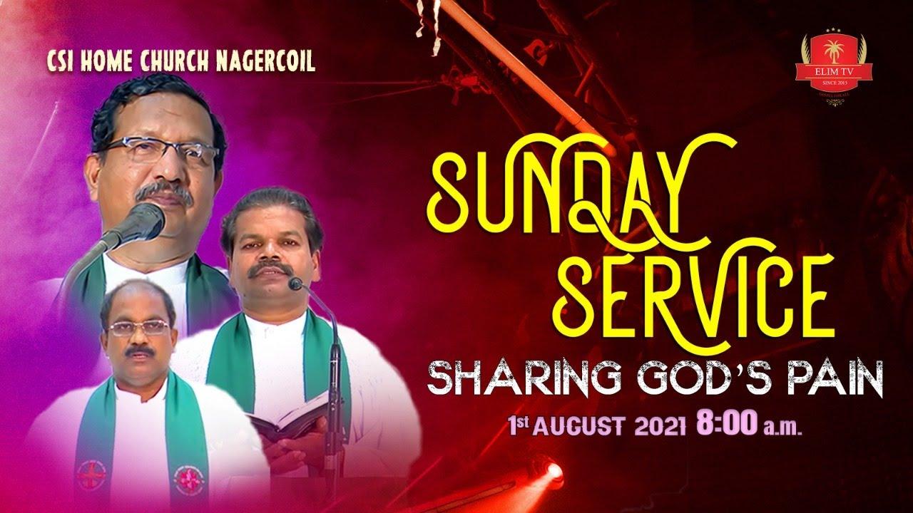 ஞாயிறு காலை தமிழ் ஆராதனை    1st ஆகஸ்ட் 2021   CSI Home Church Nagercoil   🔴LIVE    8.00 am