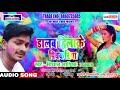 Vishal Ashik 2019 Ka Holi Hit Song Dalab Hilake Pichariya ड लब ह ल क प च र य mp3