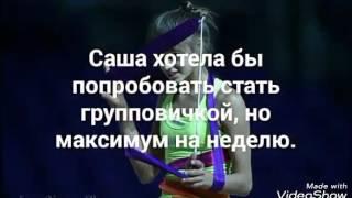9 эксклюзивных фактов о Александре Солдатовой|Alexandra Soldatova•Fan