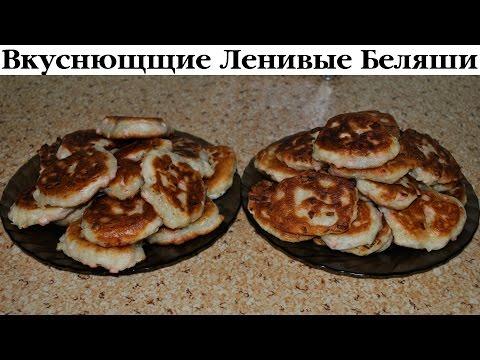 Как приготовить ватрушки с творогом домашний рецепт с фото