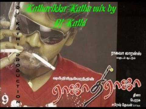Katherika Kathe mix by Dj Kathi - Rajathi raja movie