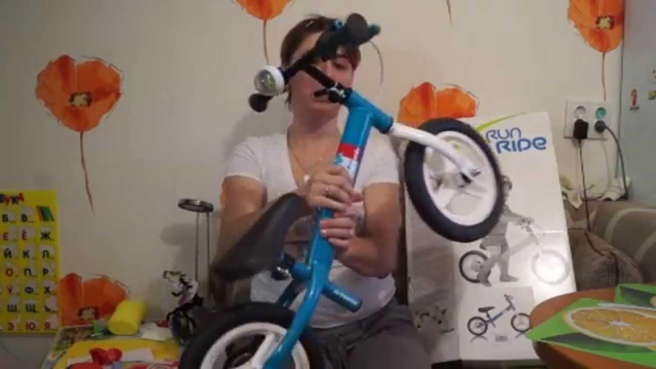Обзор беговела B'TWIN Run Ride 500 - YouTube