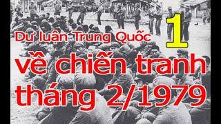 1.468. (1) Dư luận Trung quốc về cuộc chiến tranh xâm lược Việt Nam