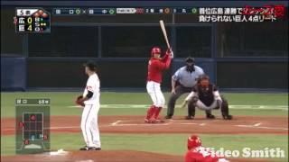 広島東洋カープ #31石原慶幸 インチキ珍プレー 公式サイト・ホームペー...