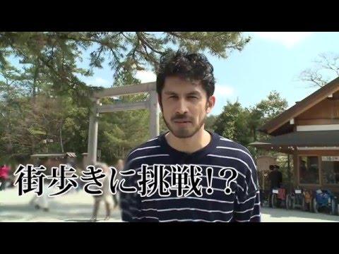 KEN HIRAI TV Vol.5「歌バカ けん散歩 in 伊勢志摩」 ダイジェスト