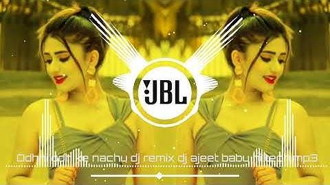 Dil Pardesi Ho Gaya - Hindi Song Romantic - Song Dj Remix - odhni odh ke nachu - Hindi Song 2021 Dj