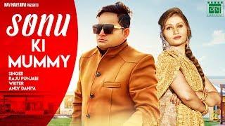 Sonu Ki Mummy Raju Punjabi Free MP3 Song Download 320 Kbps
