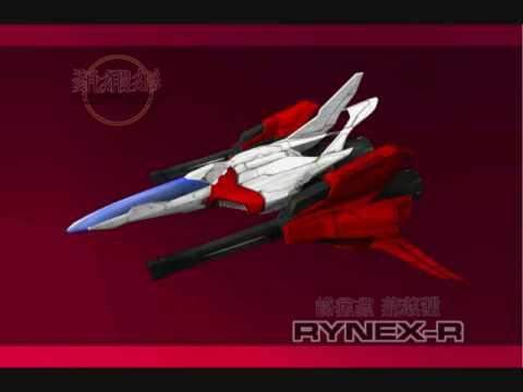 Thunder Force VI - Orn Emperor 2