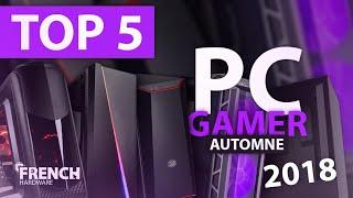 pc gamer ideal 2018