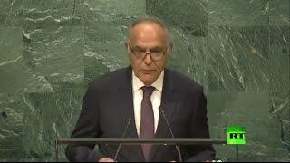 كلمة وزير الخارجية المغربي أمام الجمعية العامة للأمم المتحدة
