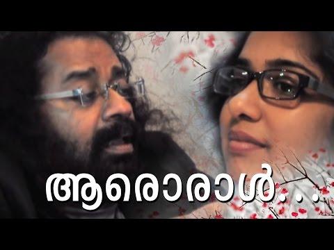 Aaroral Manjupol - Hariharan Romantic Melody with Archana Gopinath