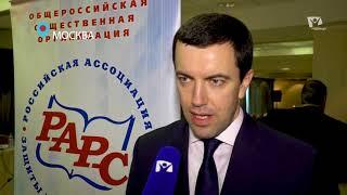 О развитии религиозного образования в России | Свои новости