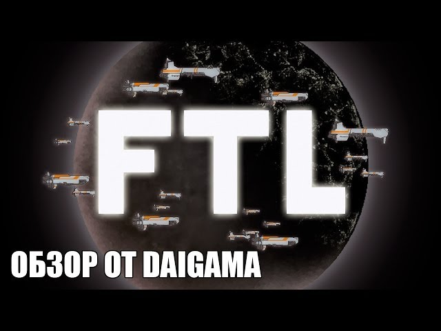 FTL: Faster Than Light (видео)