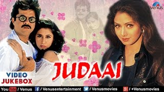 Judaai Video Jukebox | Anil Kapoor, Urmila Matondkar, Sridevi |