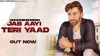 Jab Aayi Teri Yaad   Raman Bisla   Gulshan Baba   Aman Jaji  Suzee New Haryanvi Songs Haryanavi 2021