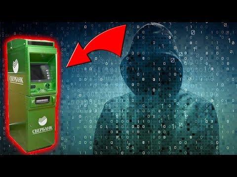 Шокирующие вещи, которые могут быть взломаны хакерами