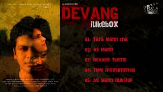 Devang - The Film | Jukebox | Songs | New Gujarati Movie 2017 | Sapna Anila Shah