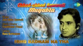 Ishq Badnam Na Tha | Ghazal Song | Jani Babu Qawwal