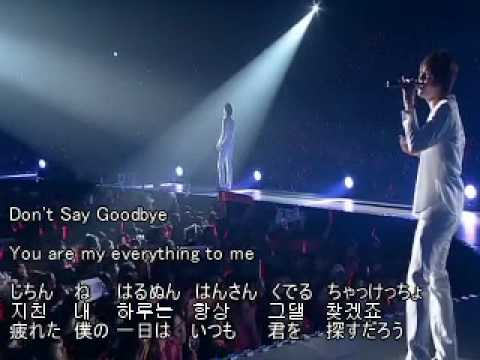 東方神起 Don't Say Goodbye <ハングル読み ハングル 日本語訳>