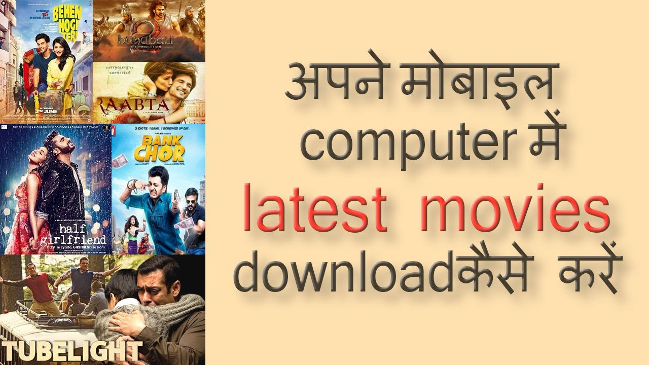 Watch date movie online free without download