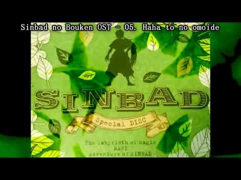 [OST] ANIME Magi: Adventures of Sinbad - Original Soundtrack
